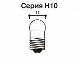ЭЛЕКТРОЛАМПА H10 6.5V-0.70А HALOGEN MACTRONIC