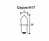 ЭЛЕКТРОЛАМПА H17 7.2V-1.00A HALOGEN MACTRONIC